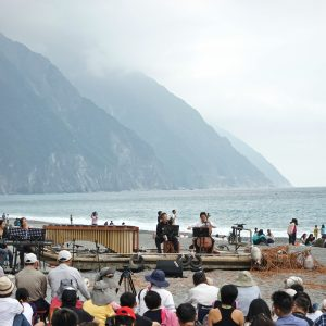 Concert by the Quingshui Cliffs